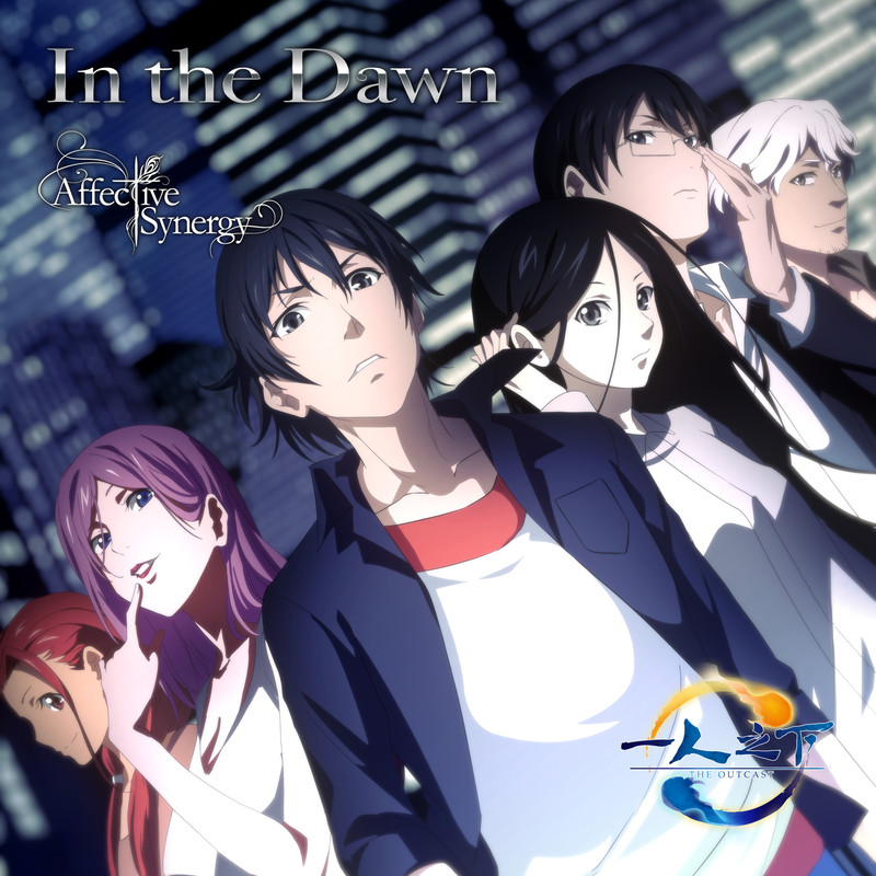 In the Dawn (2016 ver.)