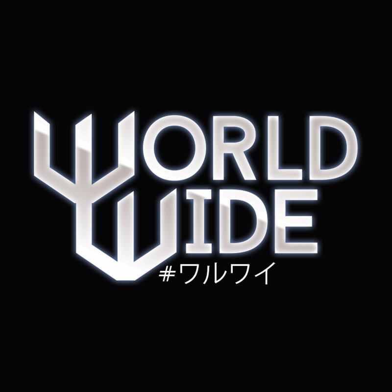 WORLD WIDE #ワルワイ