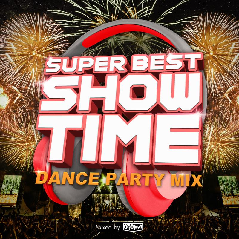 SUPER BEST SHOW TIME -DANCE PARTY MIX- mixed by DJ 音波 (DJ MIX)