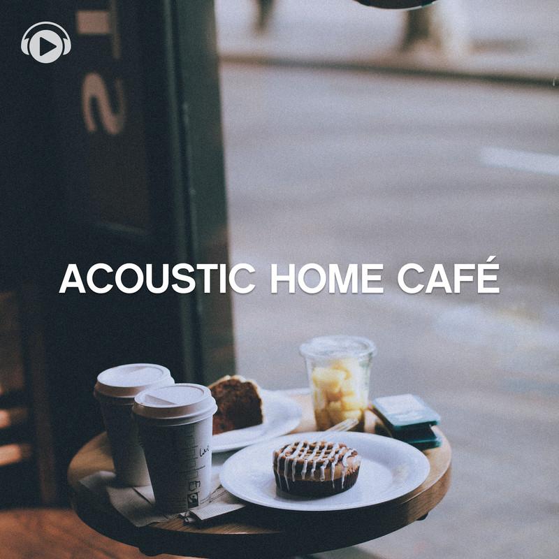 アコーステック・ホーム・カフェ