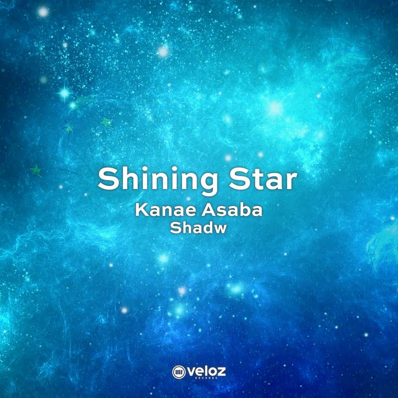 SHINING STAR (Cover)