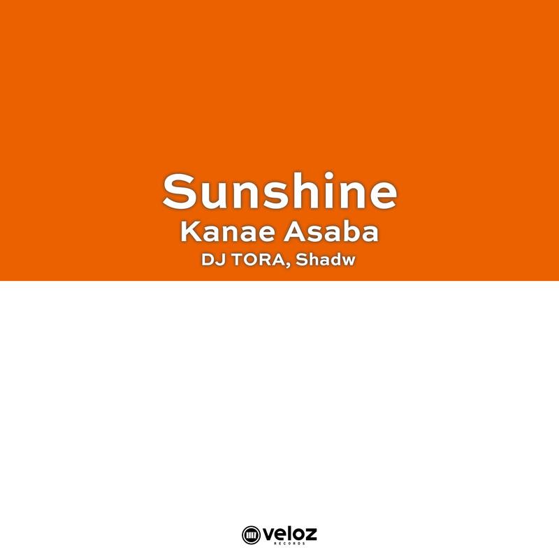 SUNSHINE (Cover)