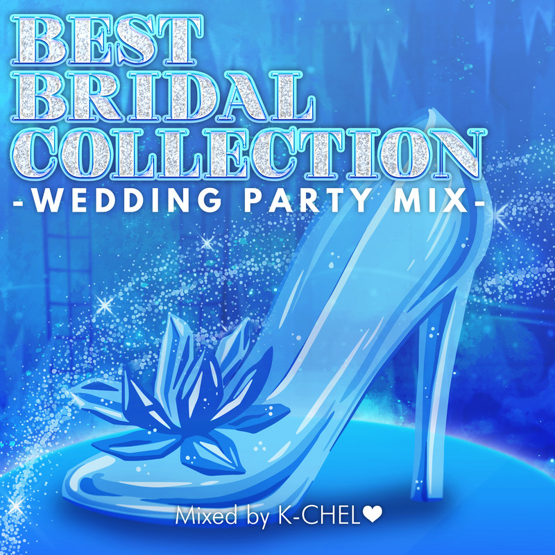 BEST BRIDAL COLLECTION -WEDDING PARTY MIX- mixed by K-CHEL❤︎ (DJ MIX)