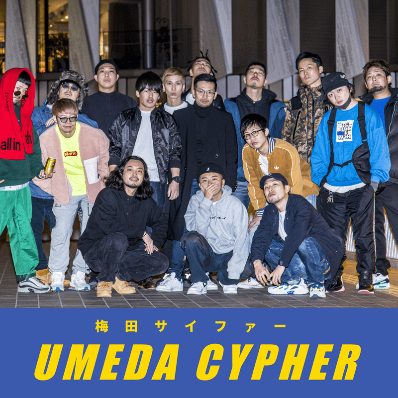 majidelive (Live at UMEDA CLUB QUATTRO, umeda, 2020)