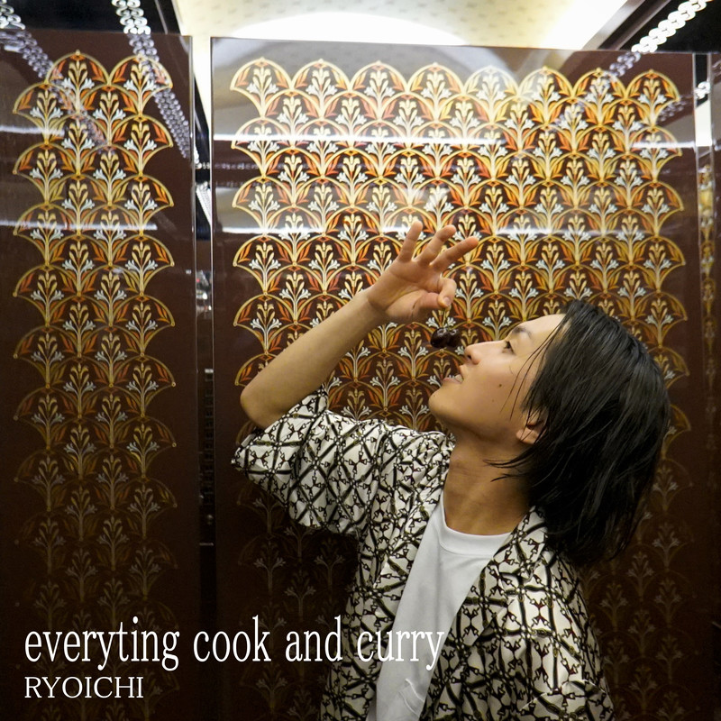 everyting cook and curry