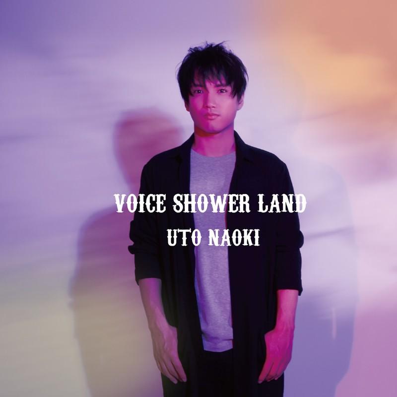VOICE SHOWER LAND