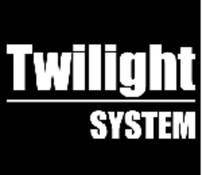 トワイライトシステム