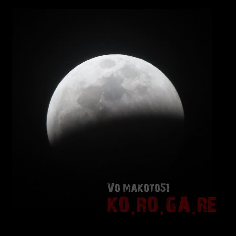 vo makoto51