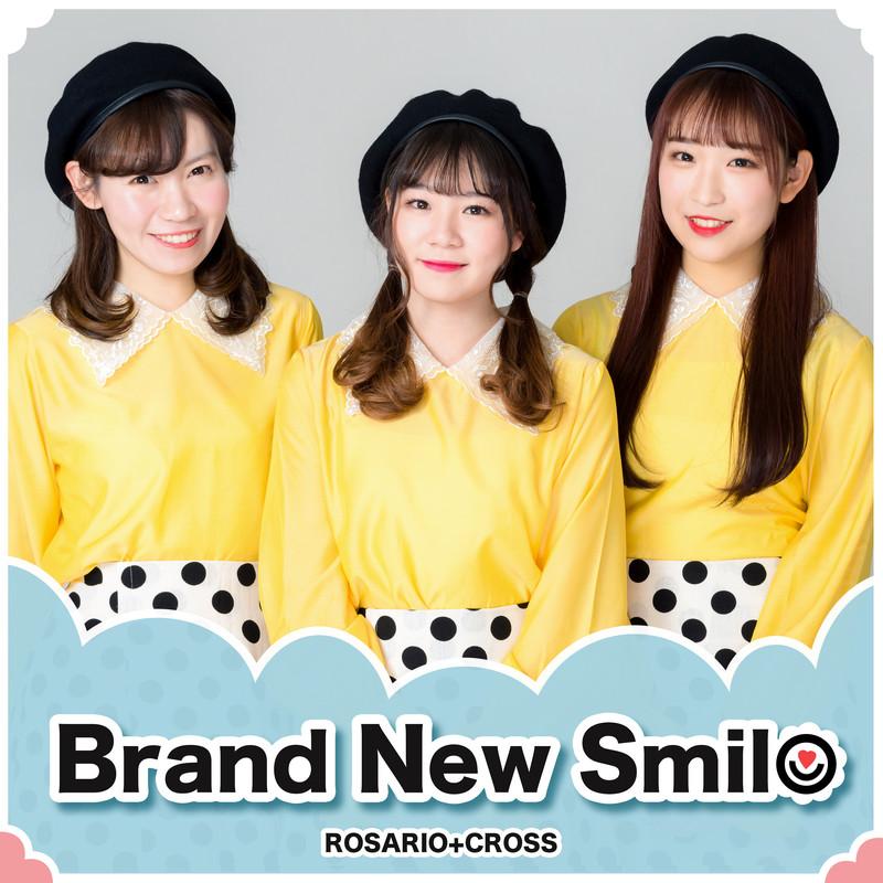 Brand New Smile