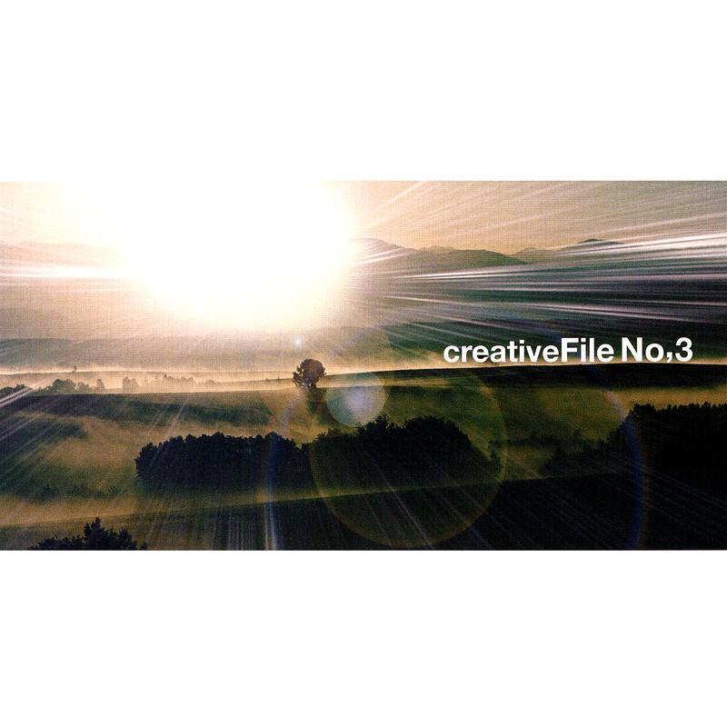 creativeFile No.3
