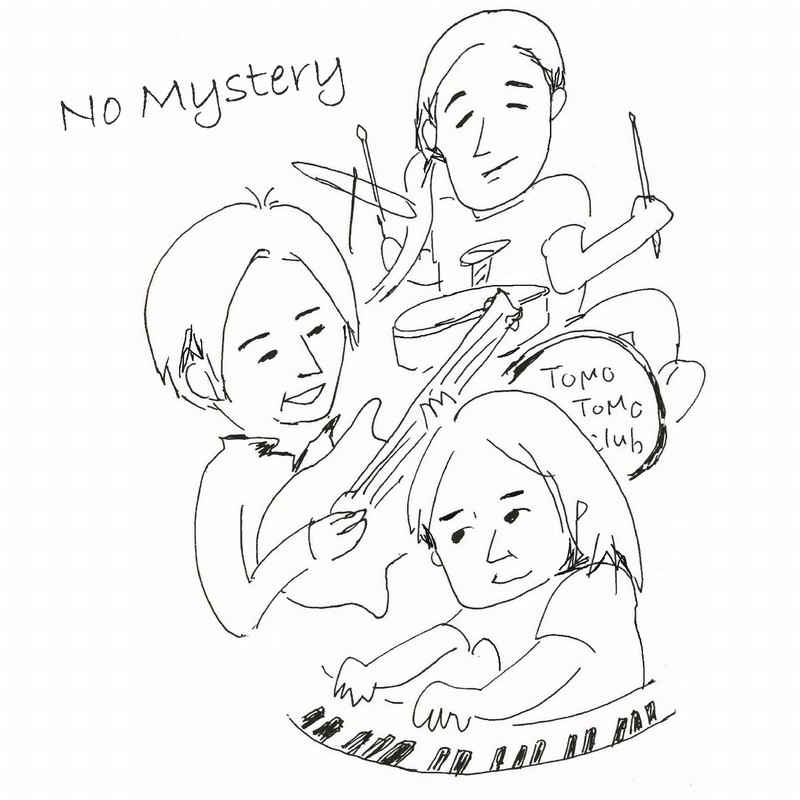 No Mystery (Cover)