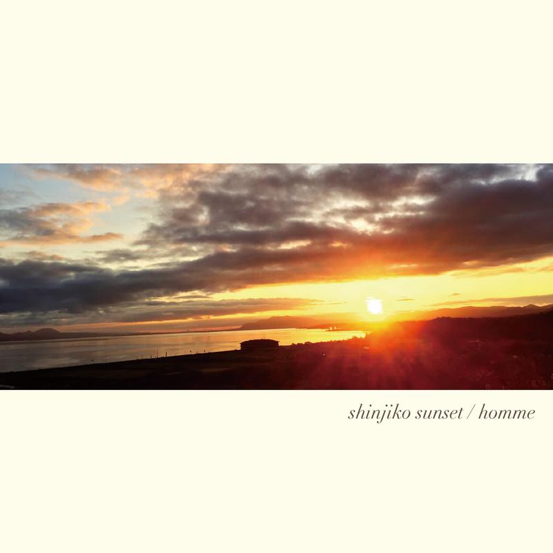 shinjiko sunset