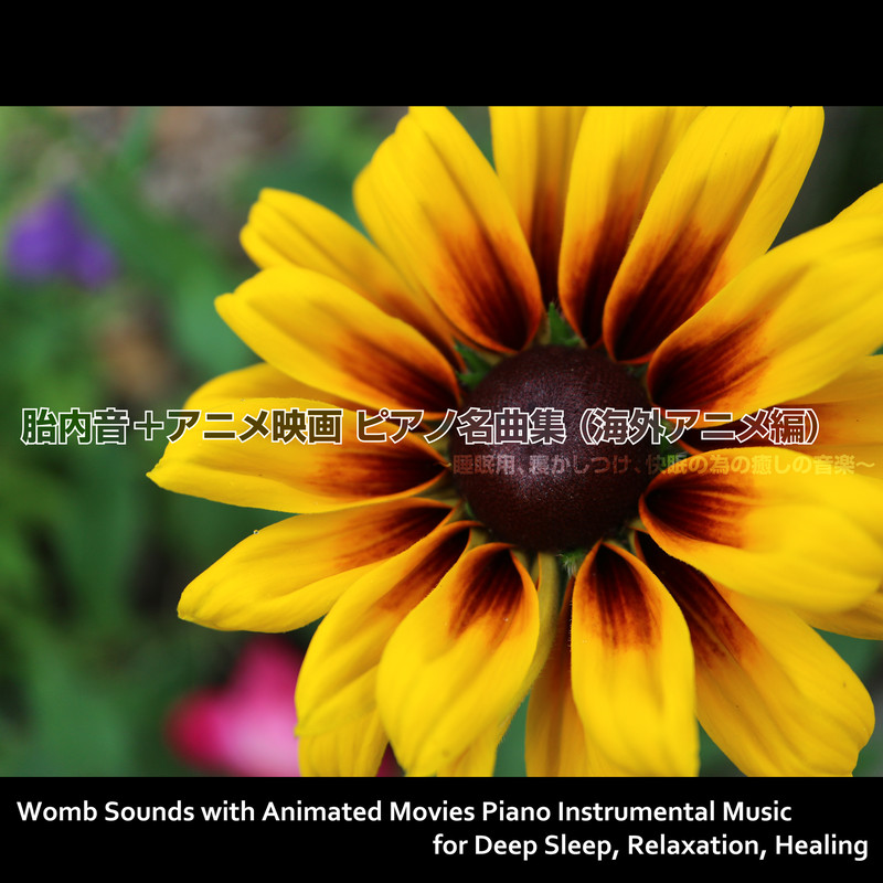 Womb Sounds with Animated Movies Piano Instrumental Music