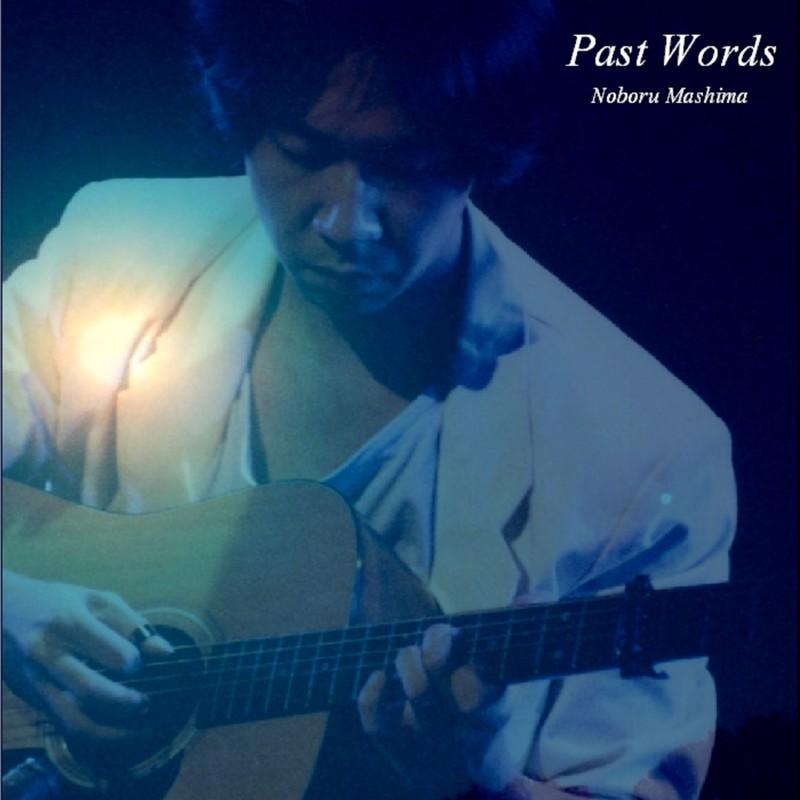 Past Words