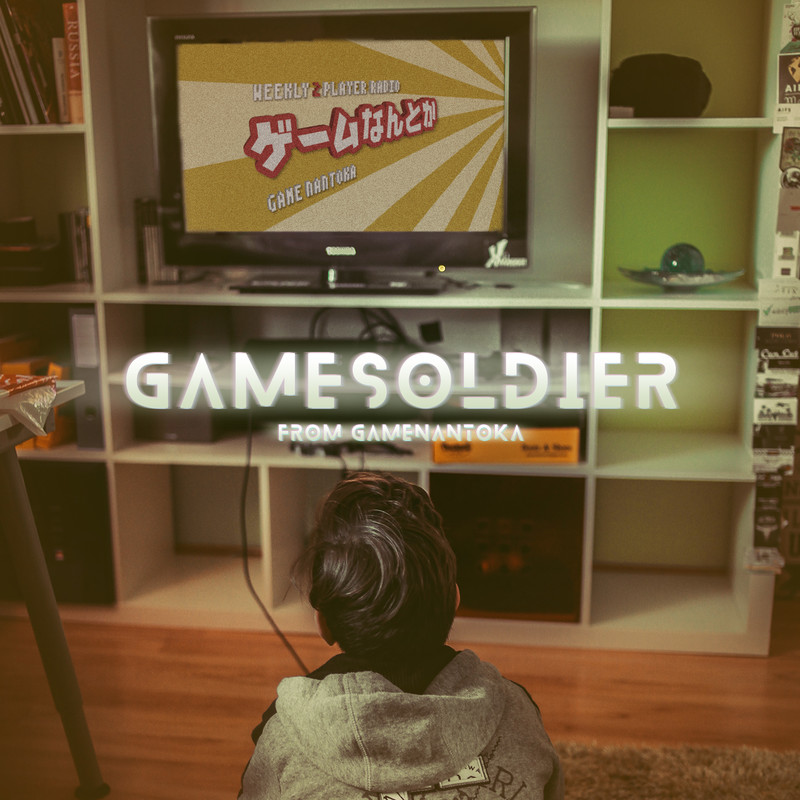 Game soldier (from game nantoka)