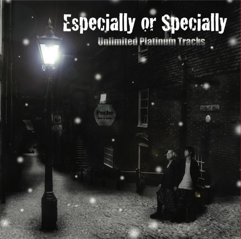 Unlimited Platinum Tracks