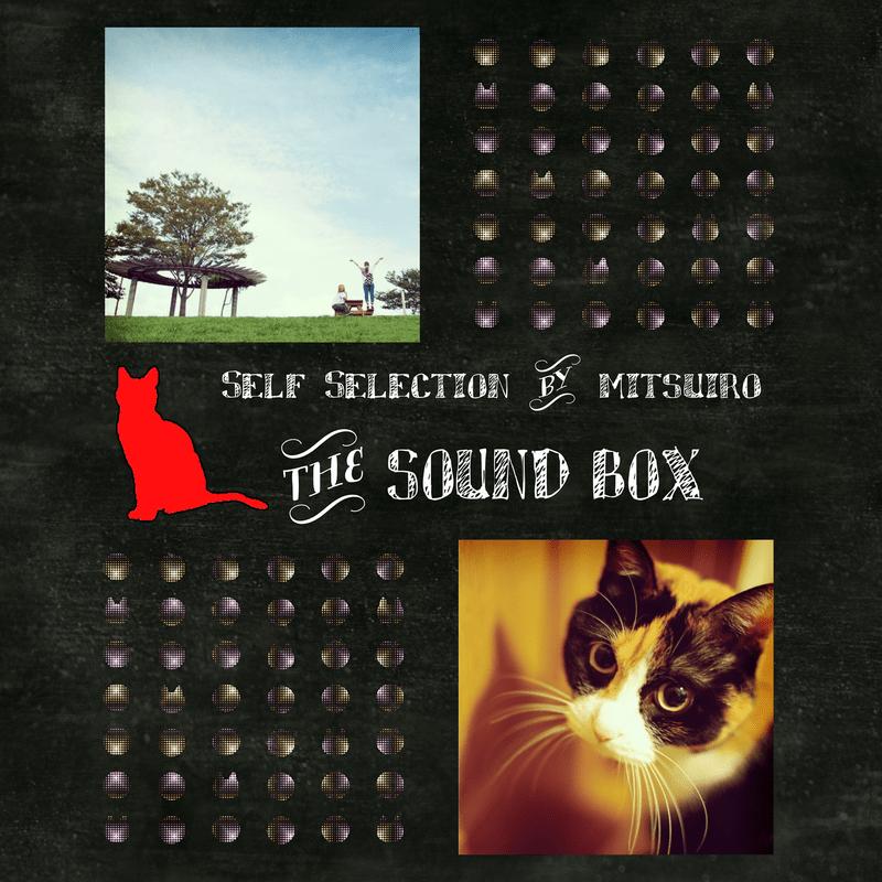THE SOUND BOX ~Self Selection~