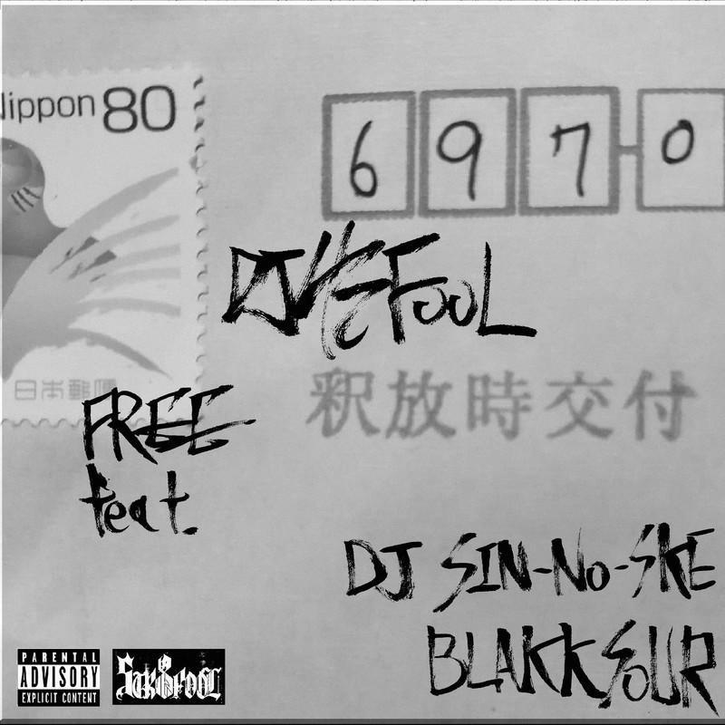 FREE (feat. DJ SIN-NO-SKE & BLAKK SOUR)