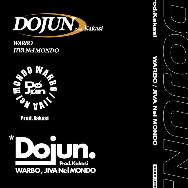 DoJun. (feat. JIVA Nel MONDO)