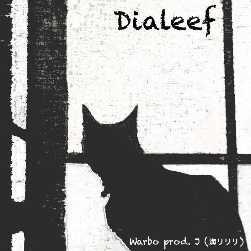 Dialeef