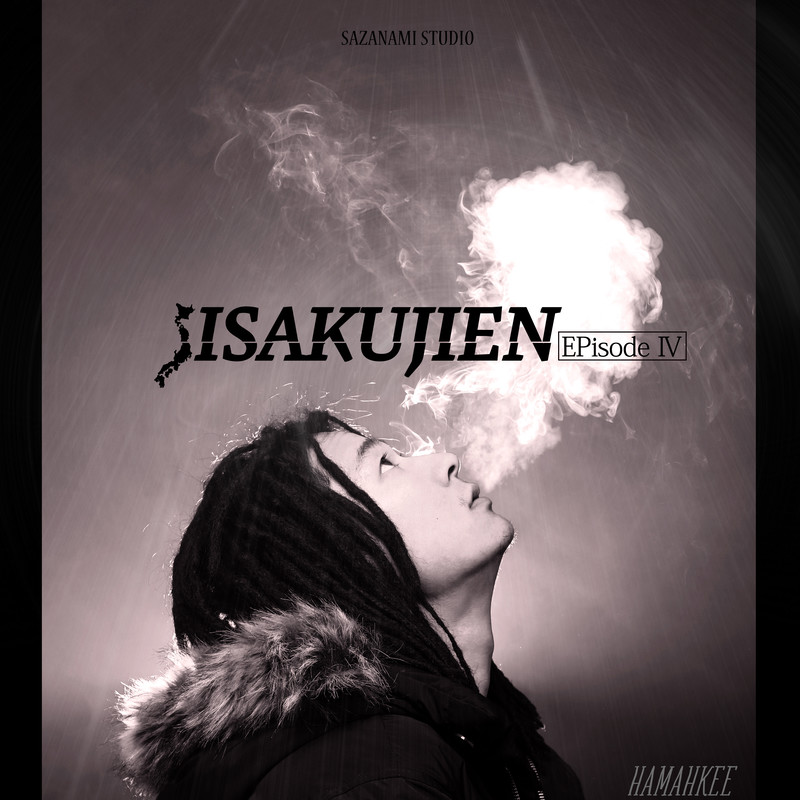 JISAKUJIEN -EPisode IV-
