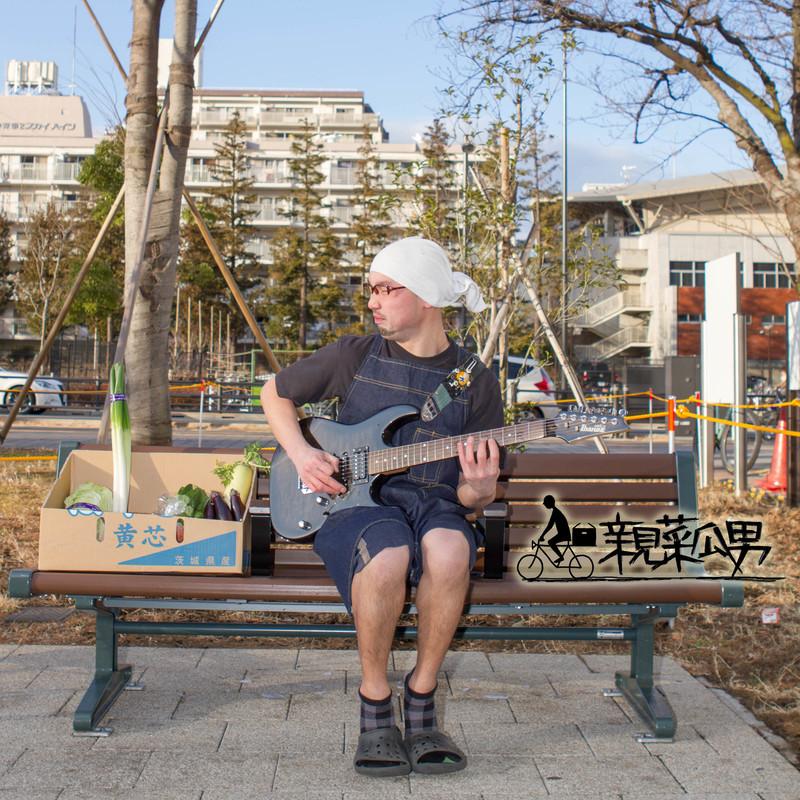 vegetable-guitar-man