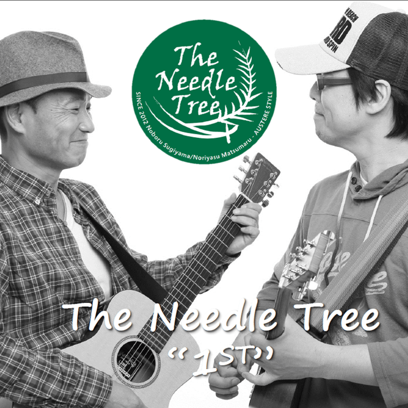 The Needle Tree First