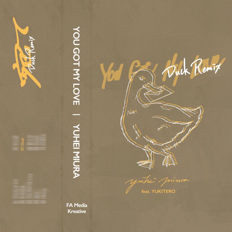 宛て (Duck Remix) [feat. YUKITERO]