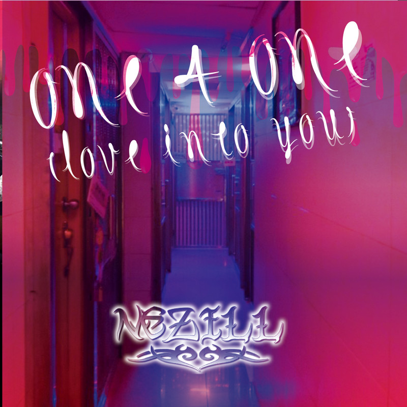 one 4 one(love in to you)