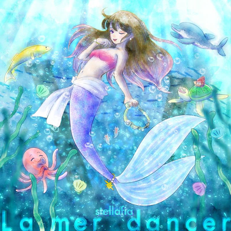 LamerDancer
