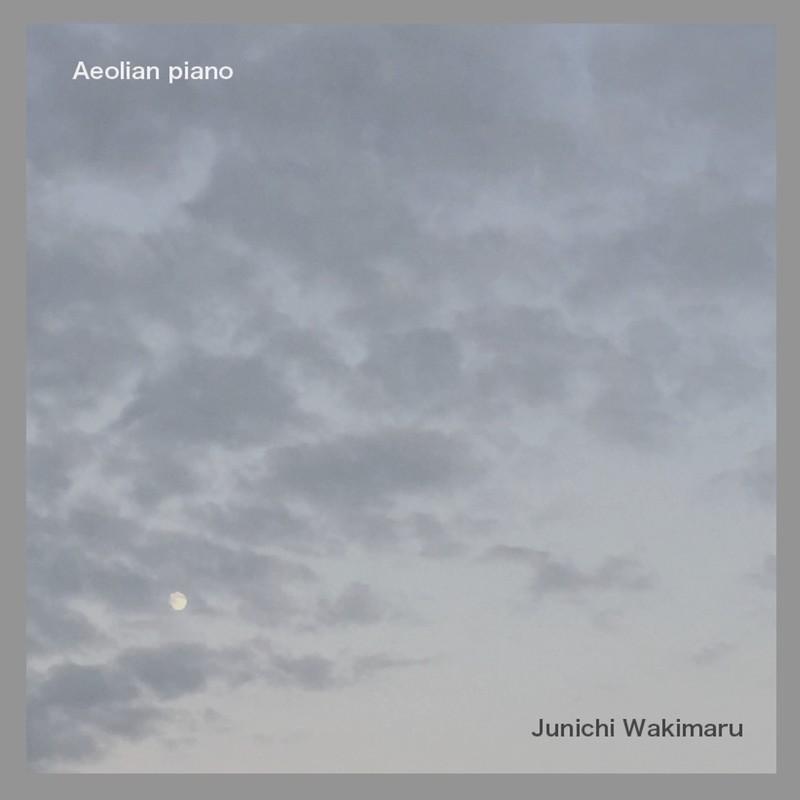 Aeolian piano