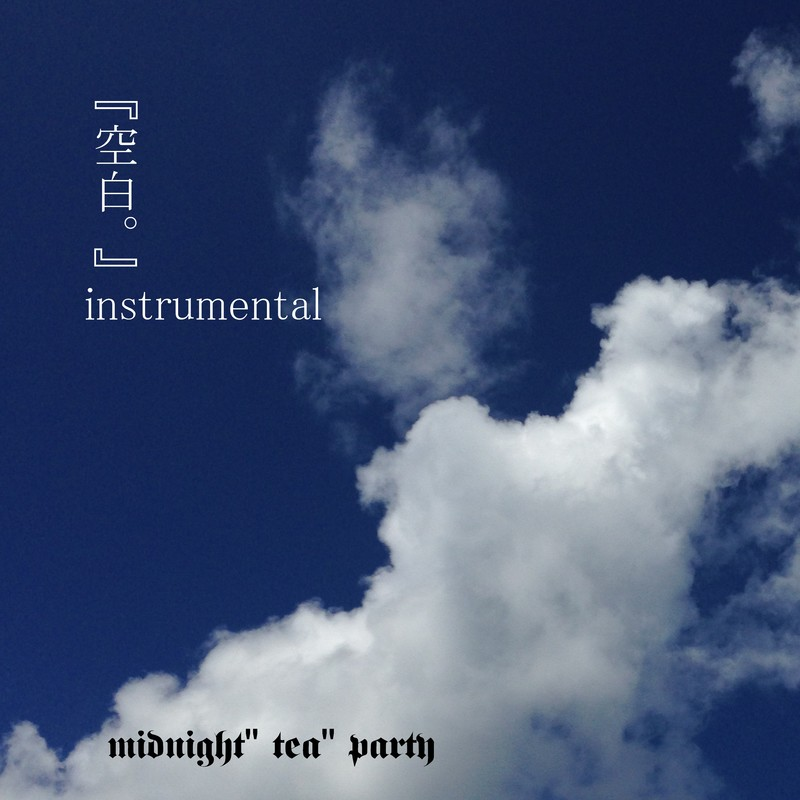 『空白。』 (instrumental)