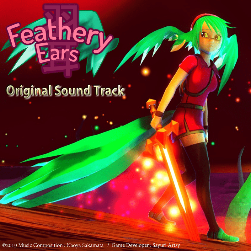 Feathery Ears 羽耳 Original Sound Track