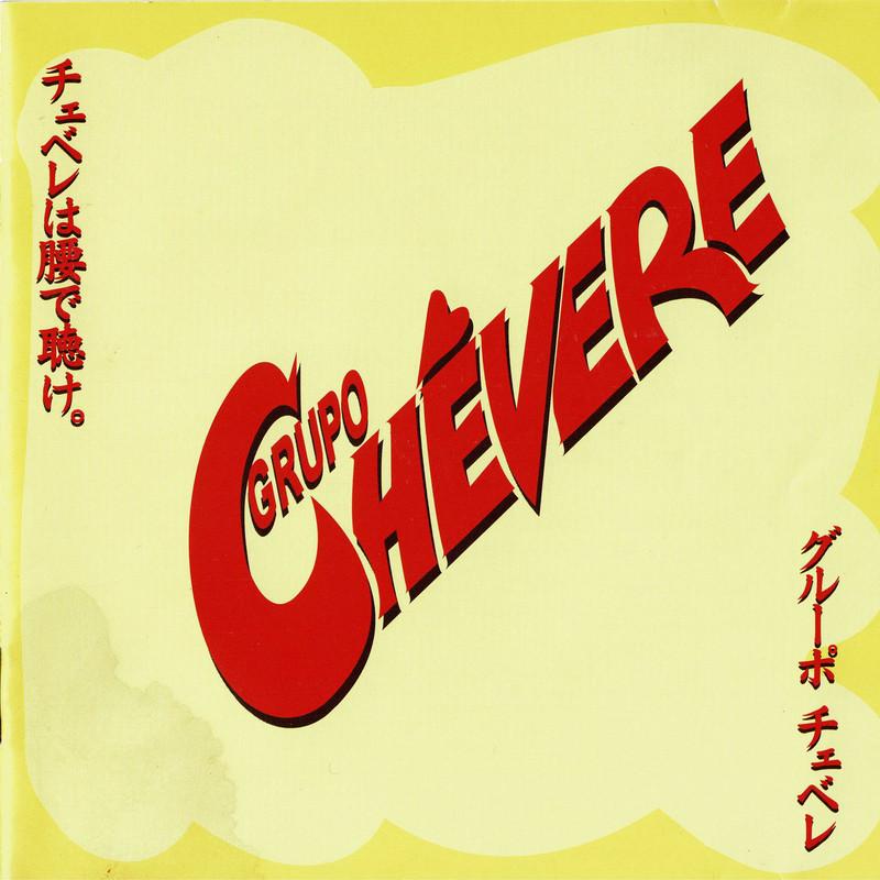 Grupo Chevere