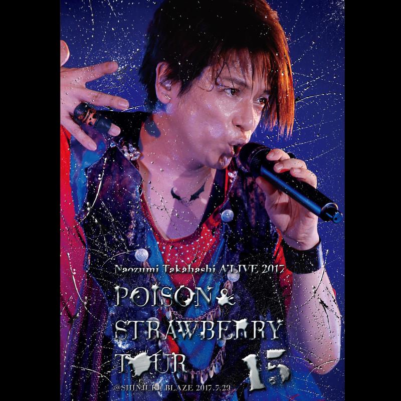 Naozumi Takahashi A'LIVE 2017 POISON & STRAWBERRY TOUR @SHINJUKU BLAZE