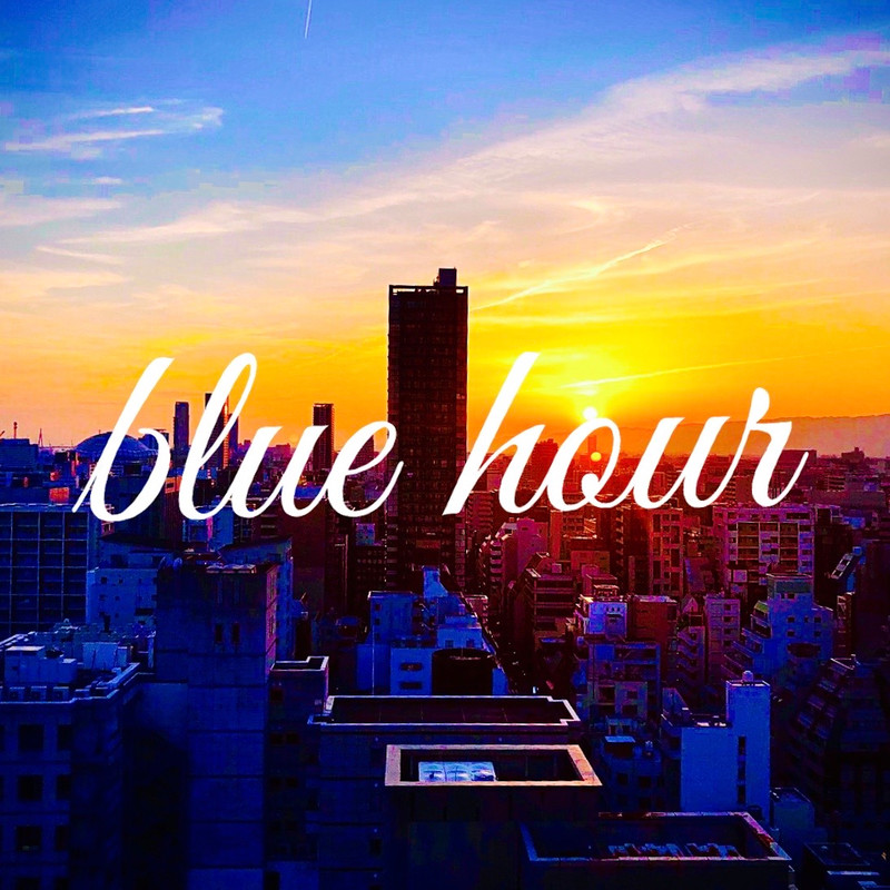 blue hour (feat. 井上 奨)