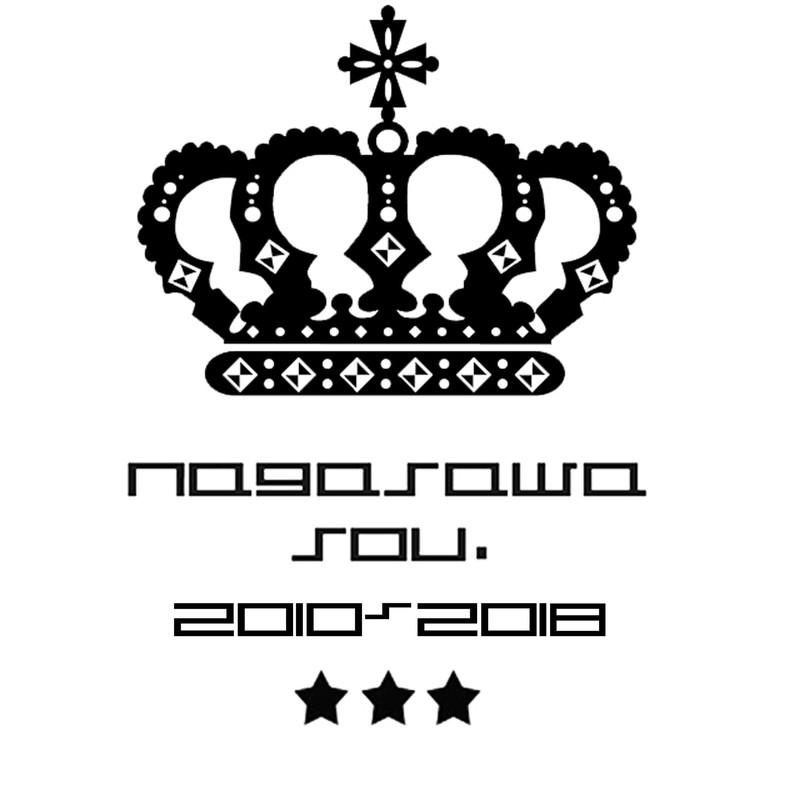 永澤 蒼.2010〜2018