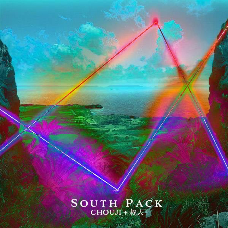 SOUTH PACK