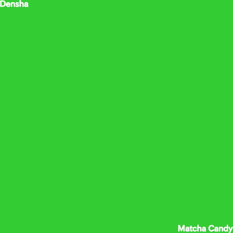 Densha