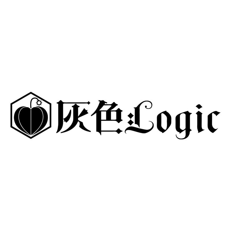 灰色Logic