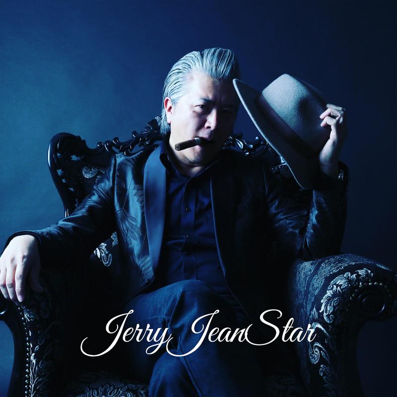 Jerry Jean Star
