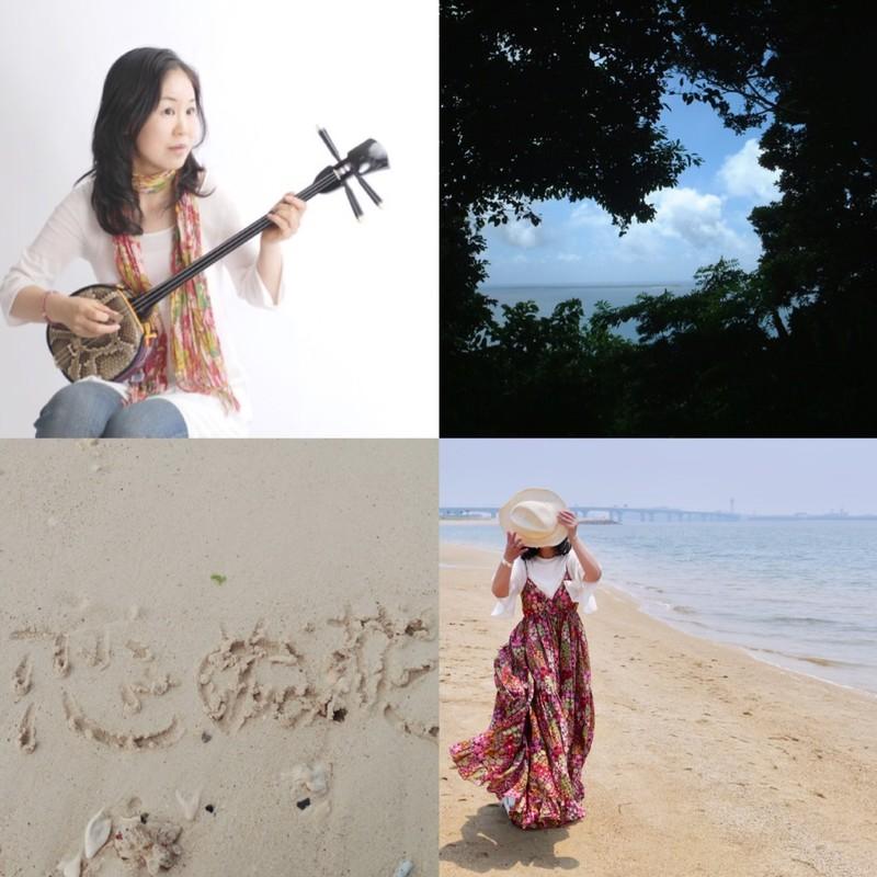 琉球恋唄〜ryukyu love songs