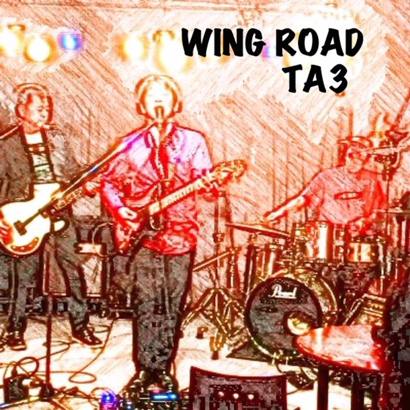 WING ROAD