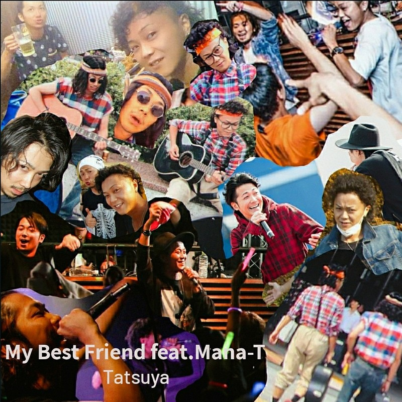My Best Friend (feat. Mana-T)