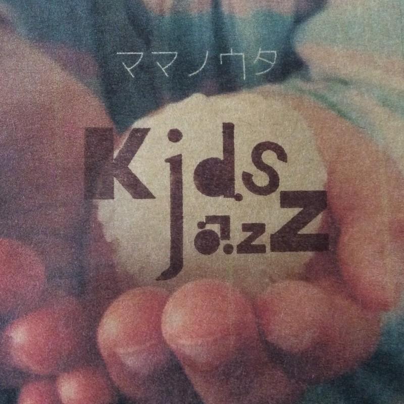 KidsJazz