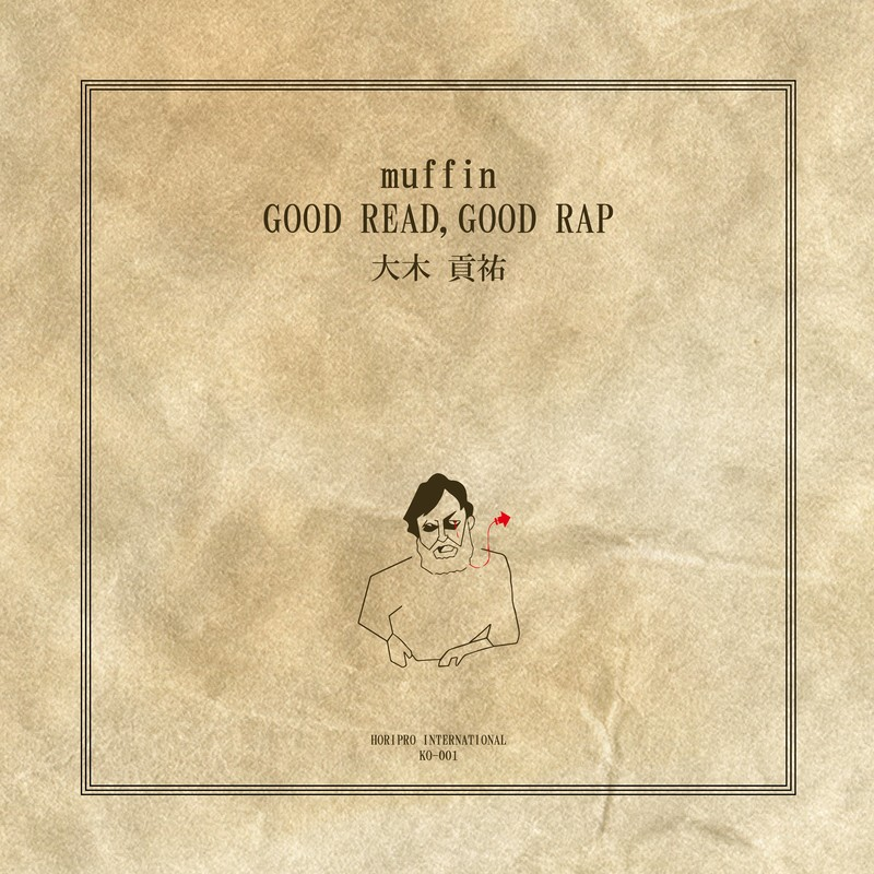 muffin / GOOD READ, GOOD RAP