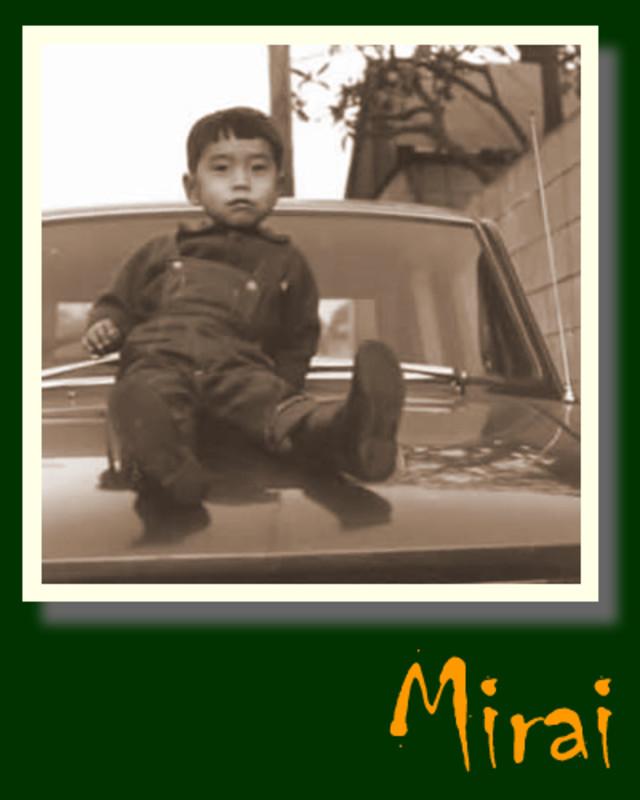 SC-Mirai