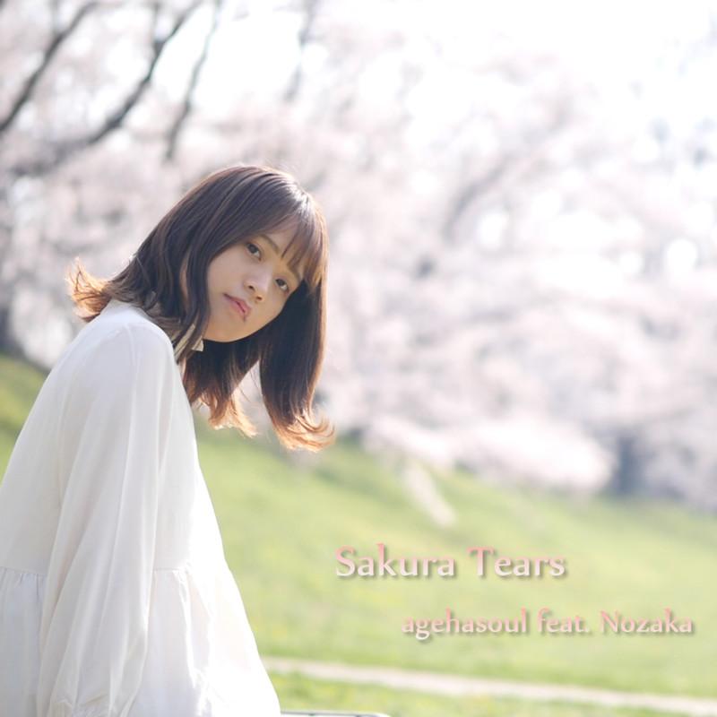 Sakura Tears (feat. Nozaka)