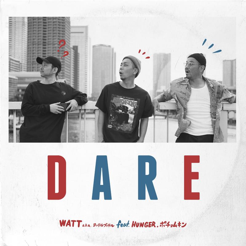 DARE (feat. HUNGER & POCYOMKIN)