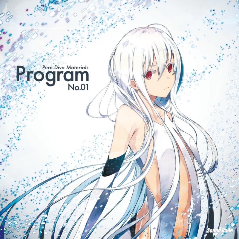 Program No.1